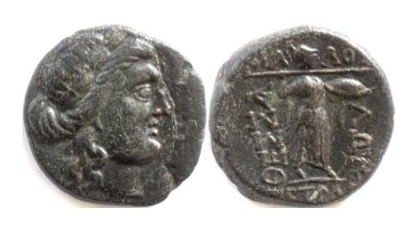 Ancient Coins - THESSALY. Thessalian League. AE trichalkon.  Magistrates Kyllos & Petraios