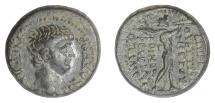 Ancient Coins - NERO. Roman Provincial, PHRYGIA, Apamea. AE19