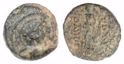 Ancient Coins - SELEUKID KINGS, Antiochos IX Eusebes. AE denomination B, 112-101 BC. Eros / Nike