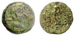 Ancient Coins - SELEUKID KINGS, Antiochos IX Eusebes. AE denomination B, 114-95 BC