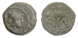 Ancient Coins - SELEUKID KINGS, Antiochos VII. AE denom C. Athena / Owl