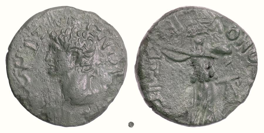 Ancient Coins - CLAUDIUS, Thessaly. AE diassarion, 41-54 AD. Athena with shield and spear