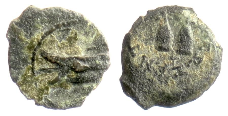 Ancient Coins - SELEUKID KINGS, Antiochos VII. AE denom D, Antioch mint. 134/3 BC. Pilei with stars