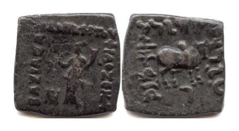 Ancient Coins - Indo-Baktrian/Indo-Greek Kingdom, Philoxenos. Circa 125-110 BC. AE Quadruple Unit