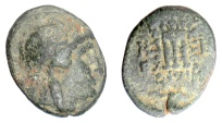 Ancient Coins - SELEUKID KINGS, Antiochos II Theos. AE denomination B, Sardes mint. Apollo / tripod