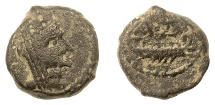 Ancient Coins - Judaea, Askalon. AE 15, 2nd century BC. Tyche / War galley