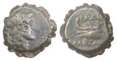 Ancient Coins - SELEUKID, Alexander I Balas. AE serrate, uncertain mint, 152-145 BC. Prow. RARE