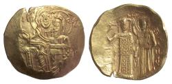 Ancient Coins - BYZANTINE, John III Ducas-Vatazes. AV Hyperpyron, Magnesia mint 1222-1254. Christ / John crowned by Virgin Mary