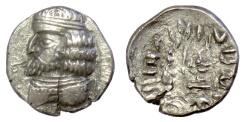 Ancient Coins - PERSIS, VAHSIR (Oxathres). AR drachm, late 1st century BC
