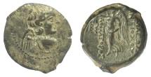 Ancient Coins - SELEUKID KINGS, Antiochos IX Eusebes. AE denomination B, 111-110 BC. Eros / Nike