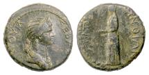 Ancient Coins - OCTAVIA. THRACE, Perinthus. AE 25, 54-62 AD. Hera