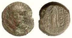 Ancient Coins - SELEUKID KINGS, Antiochos IX Eusebes. AE denomination B, Antioch 110/9 BC. Herakles / Athena