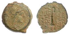 Ancient Coins - SELEUKID KINGS, Cleopatra Thea & Antiochos VIII. Unpublished variant? AE denomination C, Antioch mint, dated SE 191 (122/121 BC)