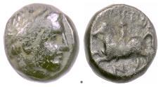 Ancient Coins - KINGS of MACEDON, Philip II. AE 16, 359-336 BC.  Apollo / Horse & Rider.  RARE