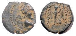 Ancient Coins - SELEUKID KINGS, Antiochos IX. AE denomination B, 111/0 BC. Eros / Nike
