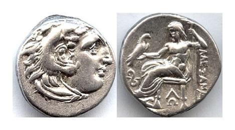 Ancient Coins - KINGS of MACEDON, Philip III Arrhidaios. 323-317 BC. AR Drachm. In the name and types of Alexander III. Lampsakos mint