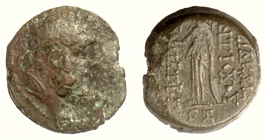 Ancient Coins - SELEUKID KINGS, Antiochos IX Eusebes. AE denomination B, Antioch 110/9 BC. Herakles / Athena