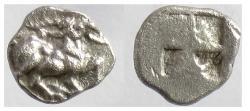 Ancient Coins - UNCERTAIN (Aegae?), THRACO-MACEDONIAN REGION. AR Obol, circa 480-460 BC