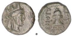 Ancient Coins - IONIA,Smyrna. AE, circa 125-115 BC. Tyche / Fire Altar