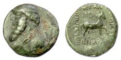 Ancient Coins - KINGS of PARTHIA, Mithradates II. AE 4 chalkoi. 123-88 BC