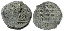 Ancient Coins - MACEDON, Philippi. Pseudo-autonomous issue. AE 17, 1st century AD