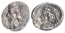Ancient Coins - PERSIS, MANUCHTIR I & MITHRA. AR hemidrachm, early 2nd century AD