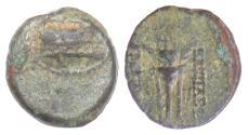 Ancient Coins - SELEUKID KINGS, Alexander II Zabinas. AE denom C, Antioch, 128-122 BC. Prow / Tripod. RARE