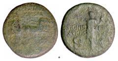 Ancient Coins - GERMANICUS. AE Dupondius, Rome mint. Struck under Gaius (Caligula), 37-41 AD