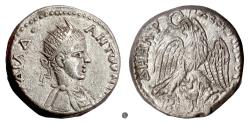 Ancient Coins - DIADUMENIAN as Caesar, CYRRHESTICA. AR Tetradrachm