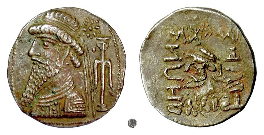 Ancient Coins - ELYMAIS, Uncertain King.   BI tetradrachm, late 1st century BC