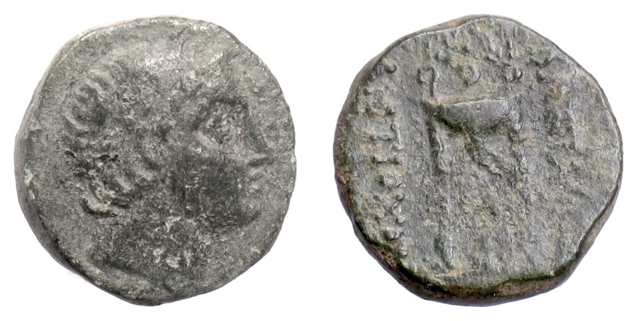 Ancient Coins - SELEUKID KINGS, Antiochos III 'the Great'. AE denomination B. Apollo / tripod