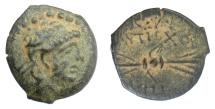 Ancient Coins - SELEUKID KINGS, imitating Antiochos IX. AE denomination B. Winged thunderbolt. Rare