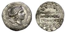 Ancient Coins - MACEDON as Roman protectorate. AR Tetradrachm. Amphipolis mint. First Meris. Circa 167-148 BC