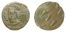 Ancient Coins - Elymais, Kamnaskires-Orodes. AE drachm, early-mid 2nd century AD