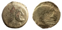 Ancient Coins - Roman Republic. AE As, 3rd - 2nd century BC. Head of Janus / Prow of Galley