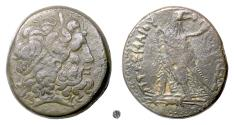 Ancient Coins - PTOLEMAIC KINGS of EGYPT, Ptolemy III Euergetes. AE Tetrobol, 246-222 BC