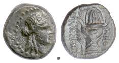Ancient Coins - IONIA, Smyrna. AE, circa 75-50 BC. Apollo / Hand