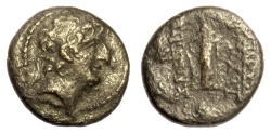 Ancient Coins - SELEUKID KINGS, Antiochos VIII Epiphanes. AE denomination C, Antioch mint. RARE