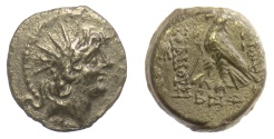 Ancient Coins - SELEUKID KINGS, Antiochos VIII Epiphanes. AE B, Antioch mint. Dated SE 202 (111/110 BC)