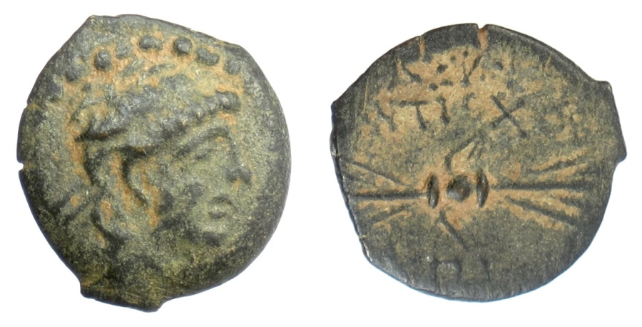 Ancient Coins - SELEUKID KINGS, imitating Antiochos IX. AE denomination B. Winged thunderbolt. Rare