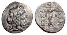 Ancient Coins - Thessalian League. AR stater, late 2nd-mid 1st centuries BC. Zeus / Athena with spear and shield