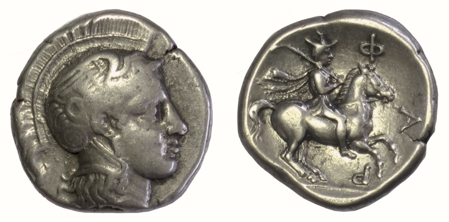 Ancient Coins - THESSALY, Pharsalos. AR Drachm, circa 425-370 BC. Athena / Horseman
