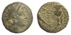 Ancient Coins - SELEUKID KINGS, Antiochos VI Dionysos. AE denomination B, Apamea mint