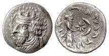 Ancient Coins - PERSIS, NAMBED (Namopat). AR hemidrachm, mid 1st century CE