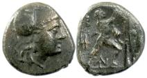 Ancient Coins - KINGS of MACEDON, Antigonos II Gonatas. AE 18, 277-239 BC. Athena / Pan erecting trophy