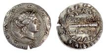 Ancient Coins - MACEDON, Roman protectorate, first meris. AR tetradrachm, Amphipolis, circa 167-148 BC