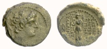 Ancient Coins - SELEUKID KINGS of SYRIA, Antiochus XII. AE denomination B, Damaskos mint. Struck 87-85 BC
