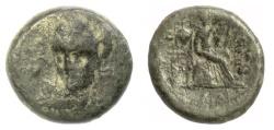Ancient Coins - SELEUKID KINGS of SYRIA, Antiochos II Theos. AE denomination C, Seleukia on the Tigris mint. Athena / Apollo. RARE
