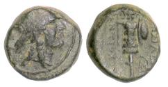 Ancient Coins - SELEUKID, Antiochos I Soter. AE denomination B, 281-261 BC. Athena / Trophy. Scarce