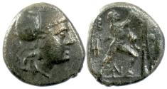 Ancient Coins - KINGS of MACEDON, Antigonos II Gonatas. AE 18, 277-239 BC. Athena / Pan erecting trophy